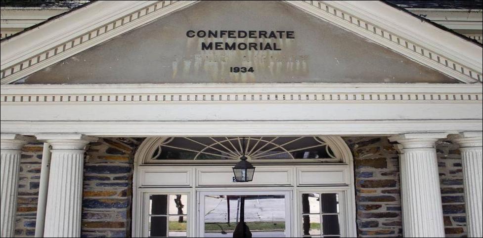 Confederate Memorial building, Hillsborough, NC